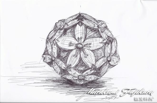 marukami660ブログ大宮区役所建て替えモニュメント区の花さくらのモニュメント大宮桜のモニュメント2 のコピー