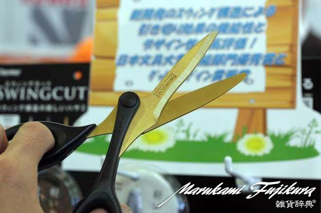 marukami660押し切り鋏IMG_7133 のコピー