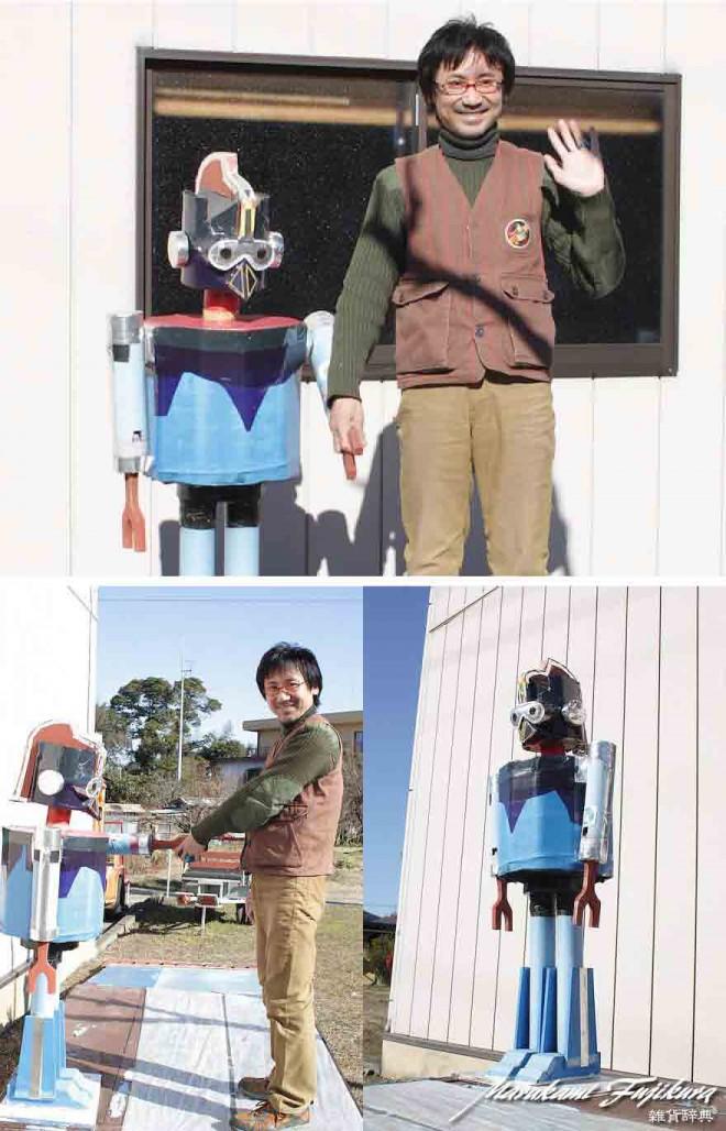 越生のロボット