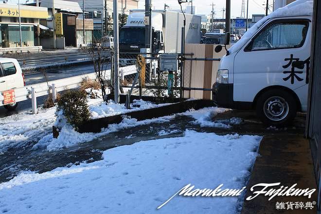 marukami=IMG_5493 のコピー