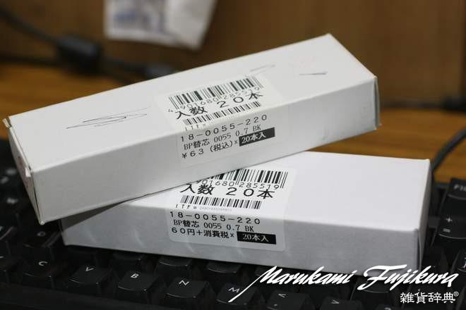 marukami660IMG_7824 のコピー
