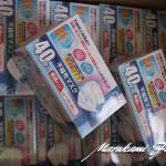 安心安全の1枚ごと個包装の不織布3層構造使い捨てマスク40枚入¥398