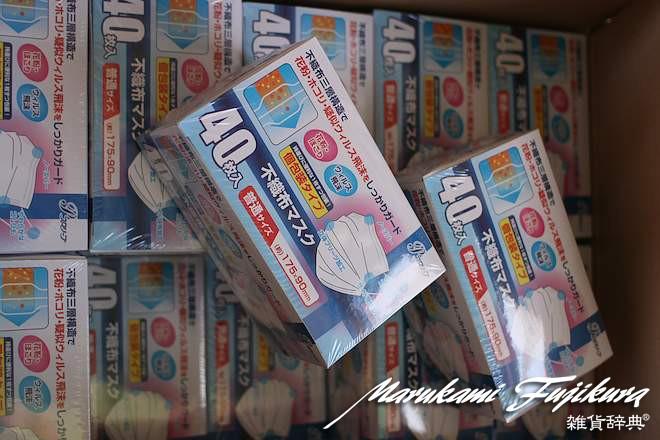 marukami=IMG_8429 のコピー