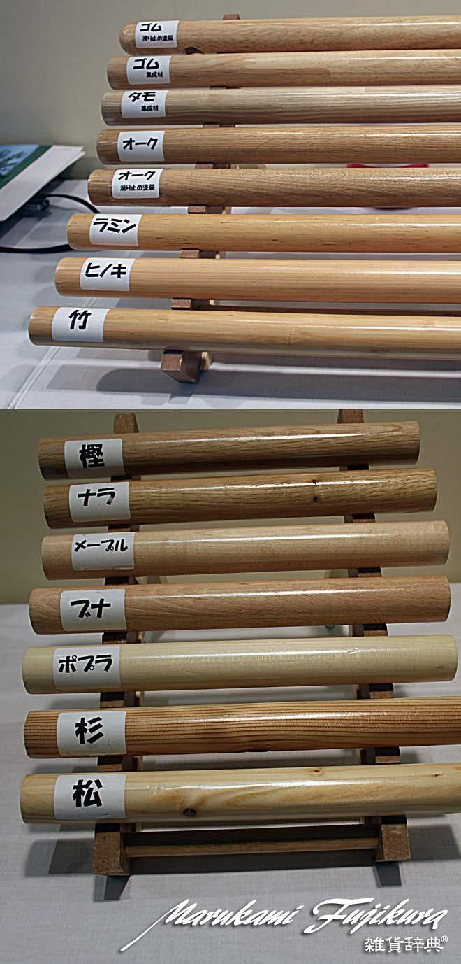 marukami660手すり のコピー