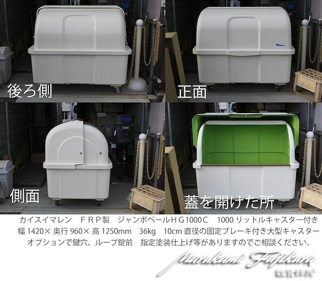 marukami=HG1000 のコピー
