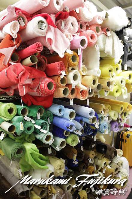 着ぐるみの表皮ボアの各色ストック 100色以上の手持ち在庫で幅広く対応